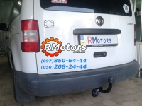 Фаркоп Volkswagen Caddy от 2004 года - ТМ ''Vastol'' от Rmotors