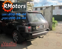 Фаркоп Vastol для Range Rover Vogue от 2005 года по 2012